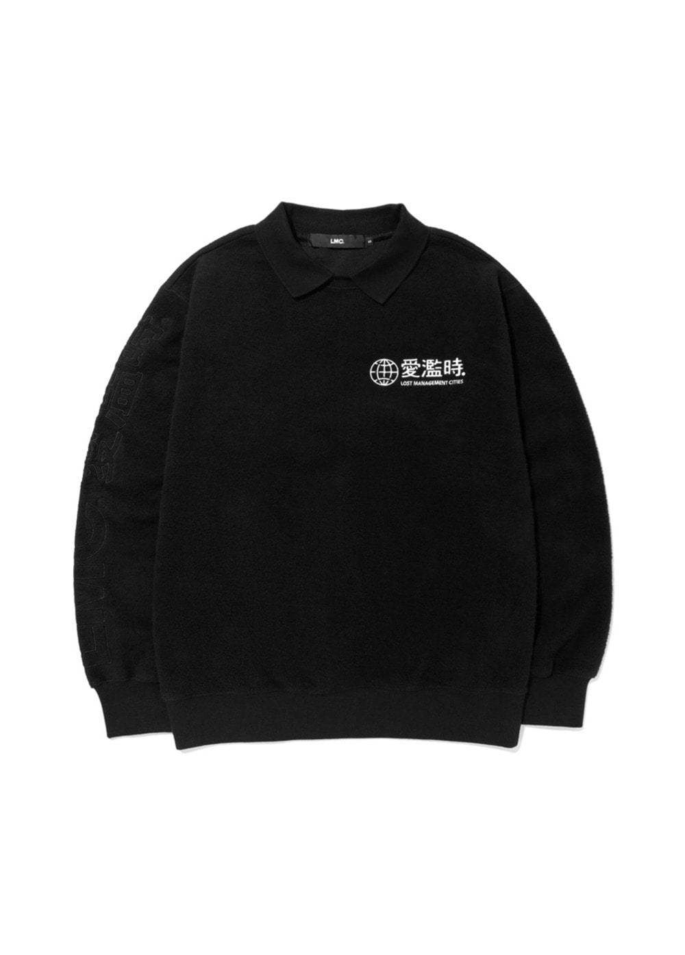 LMC COLLAR SWEATSHIRT black