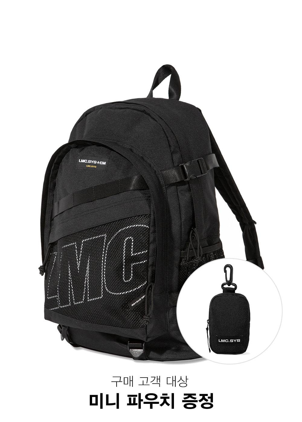 LMC SYSTEM VENICE BACKPACK black